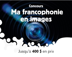 Ma francophonie en images